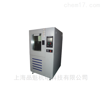 PK998高低温湿热试验箱
