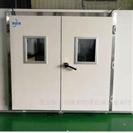 ND-2000TH尼龙制品调湿水处理房