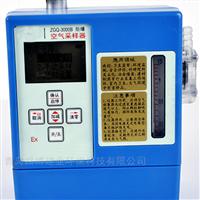 青岛国产防爆空气采样器