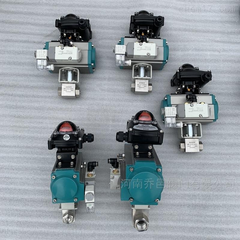 气动高压焊接式球阀