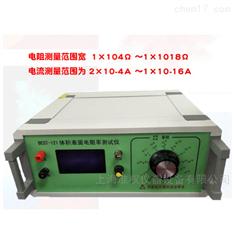 液晶直读体积表面电阻率测定仪