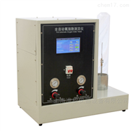 JF-5智能化触摸屏控制氧指数测定仪