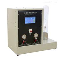 智能化触摸屏控制氧指数测定仪