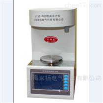 LYJZ-600油表张力仪