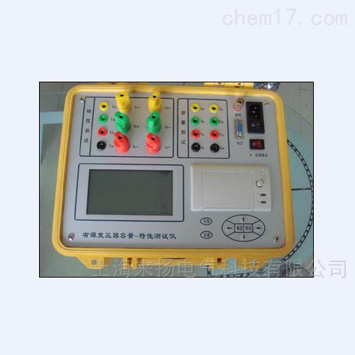 变压器容量计量仪