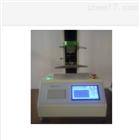HP-DLT云母纸挺度测试仪