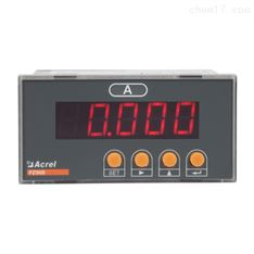 数显电流表 单相数字面板式仪表
