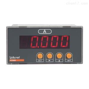 PZ96B-DV/MC长方形直流电压表 带模拟量通讯功能
