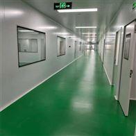 HZD煙臺工業潔凈廠房裝修彩鋼板的選用