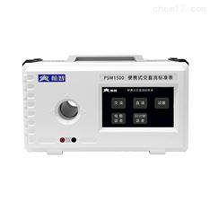 交直流标准表同时测量电压电流频率相位功率