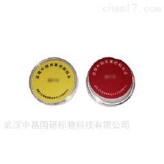 ZW215ZW216 滤膜中铅镉锰锌质控样品