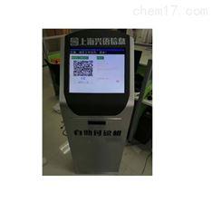 公磅自助过磅机可夜间代替人工看守收费打印
