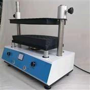 多试管漩涡混合仪震荡装置