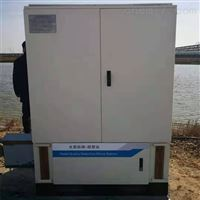 HT-2020水质自动监测站河流湖泊在线监测岸边站