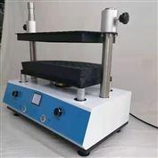 多试管漩涡振荡器震荡装置