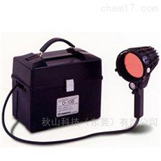 日本marktec紫外線探傷燈D-10B