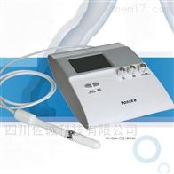 YK-QLX-C型家用版前列腺治疗仪