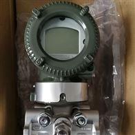 EJA438系列压力变送器
