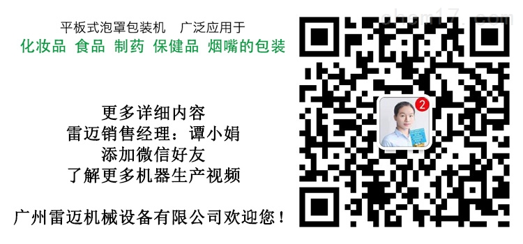 小娟二维码图片详情页.jpg