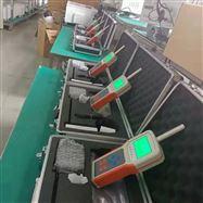 JYB-6A河北便携式噪音扬尘测试仪支持蓝牙打印