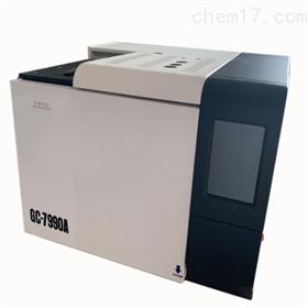 GC7990A司法鉴定专用血液中酒精含量检测色谱仪