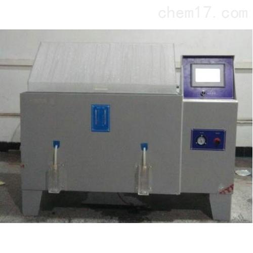 防锈油脂试验箱.jpg