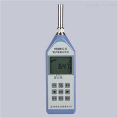 恒升噪声频谱分析仪噪音计精密声级计