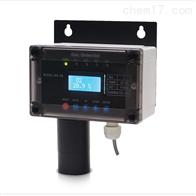 GASDNA红外线气体检测仪
