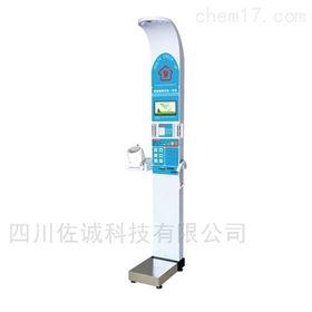 HW-900A型智能健康体检一体机