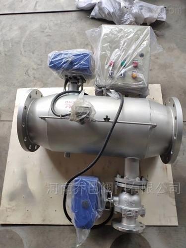 全自动角通式反冲洗过滤器 全自动排污过滤器