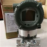 EJA440A高静压压力变送器价格