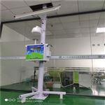 BYQL-AQMS安徽网格化环境微型空气监测系统