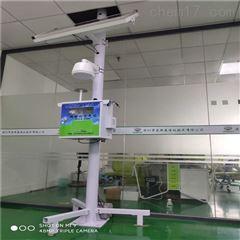 安徽网格化环境微型空气监测系统