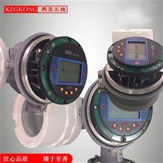 电磁流量计 广州熙正厂家直供
