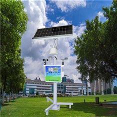 微型空气质量检测站厂家价格