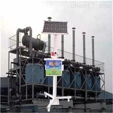 智慧园区废气VOCs在线监测系统方案提供商