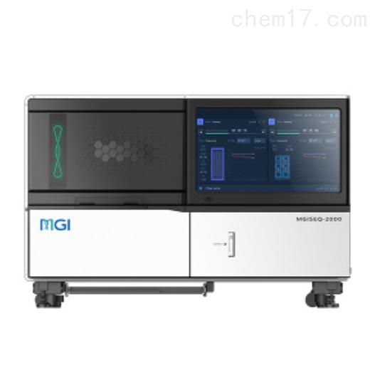 基因测序仪