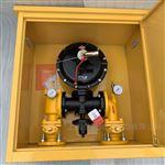 RX400/0.4Q楼栋式燃气调压箱