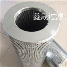 21FC5121-180*600/80承天倍达滤油机滤芯 润滑油滤芯