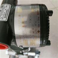 EJA220横河法兰安装式差压变送器
