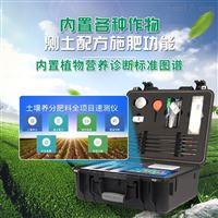 JD-GT4土壤養分檢測儀廠家