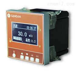 GD32-YCSy1甘丹科技在线盐度监测计