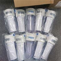 300010美国MASS-VAC过滤器