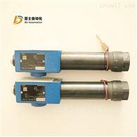 力士乐DR6DP3-54/150YM带锁减压阀
