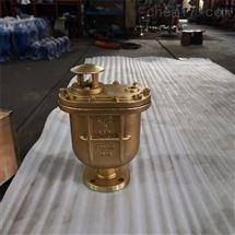 CARX铜复合式排气阀