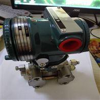 EJA110A横河压力变送器EJA系列厂家电话