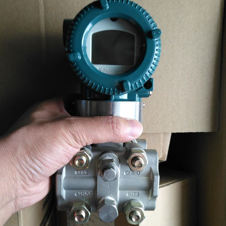 EJX630A高性能压力变送器