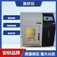 AYAN-DC25G智能氮气吹干仪