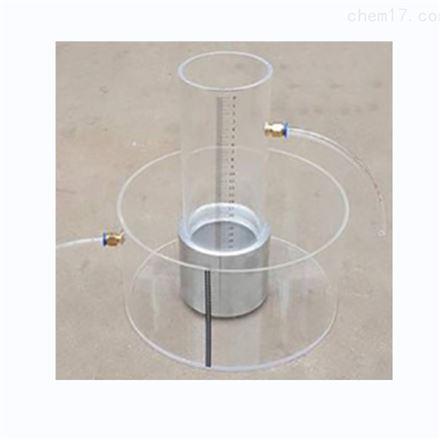 透水砖透水系数试验仪