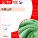涤棉材料质量检测机构-CMA资质报告